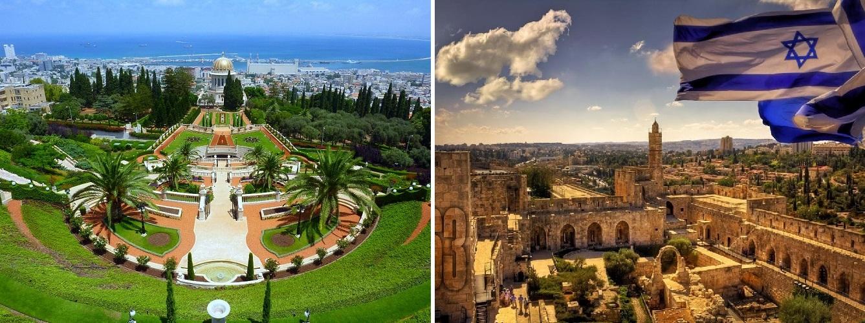 Мортон, турпутевка в израиль цена расстояние смоленск армения